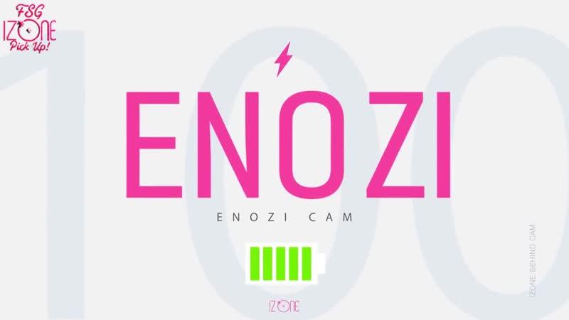 [FSG Pick Up!] ENOZI Cam EP.11 (рус. саб.)