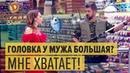 Лучший подарок мужу жена в рыболовном магазине Дизель Шоу 2018 ЮМОР ICTV