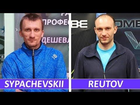 Сыпачевский Алексей - Реутов Михаил Sypachevskii - Reutov на турнире 2019-03-06