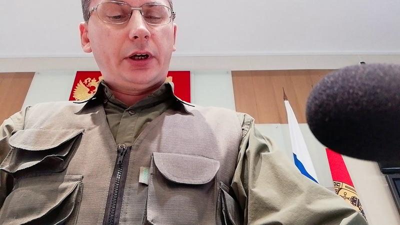 Выступление Председателя НОД СССР Твери в Законотельном собрании Тверской области.