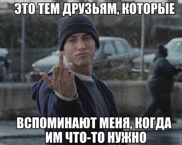 Фото №456246624 со страницы Зинагуль Акбалиевой