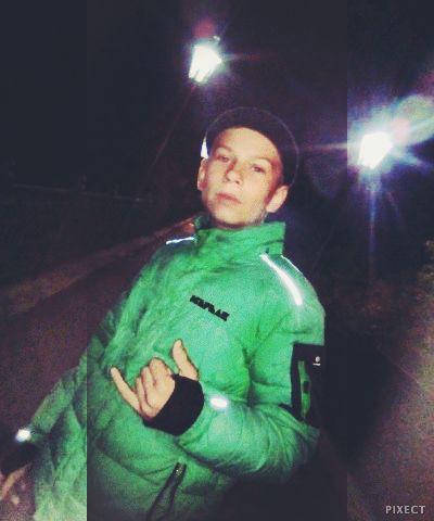 Georgy, 19, Yasynuvata