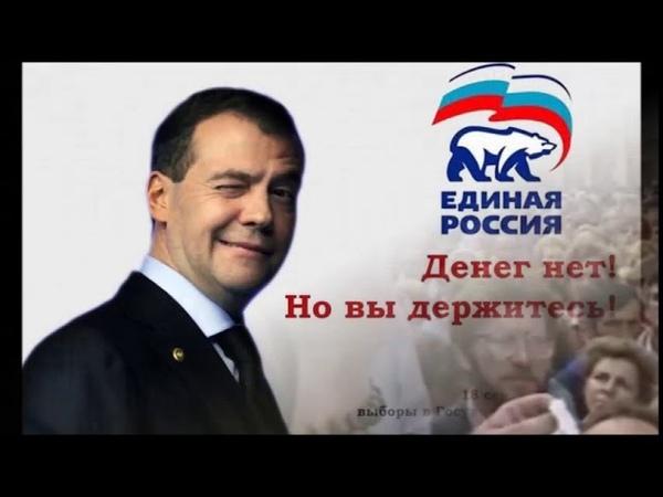 Валентина Толкунова Душа болит