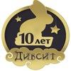 46 Котов - настольные игры в г. Курске
