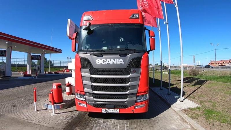 $194 Scania S500 От Ногинска до Владимира 140 км за пять часов