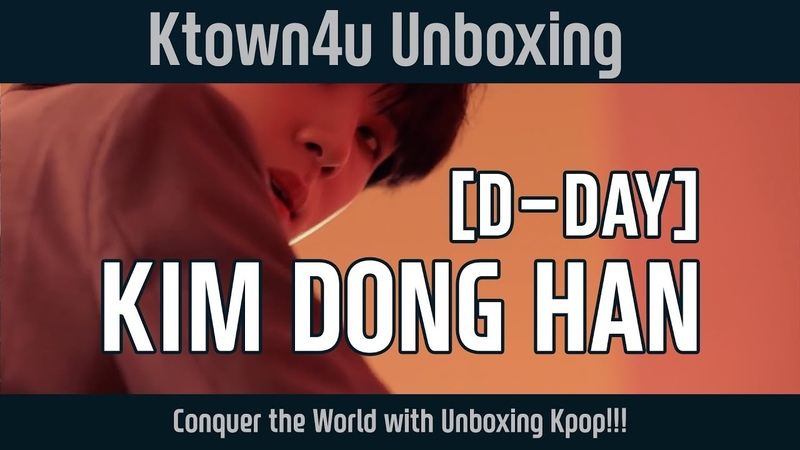 [Ktown4u Unboxing] KIMDONGHAN (from JBJ) - 1st Mini [D-DAY] 김동한 언박싱