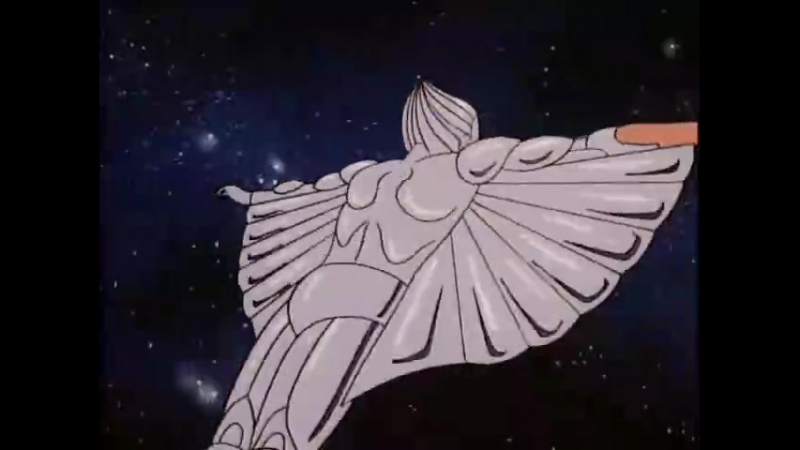 Halcones Galacticos 006 - Una Ave Rapaz