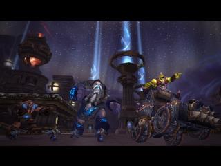 Путешествие во времени: Ульдуар