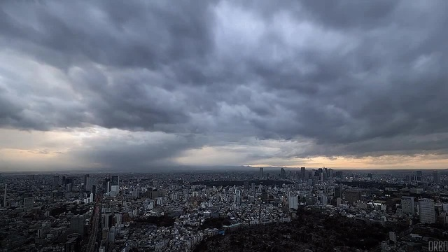 View from the Roppongi Hills, Tokyo.