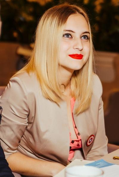 Алина Голосова