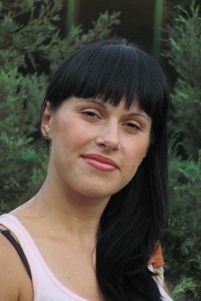 Наталья Григорко, 29 июня 1987, Днепропетровск, id107101870