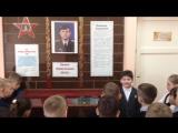 Шарипов Назар, ученик 3 А класса