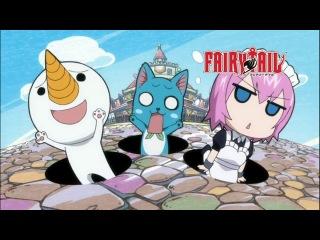 Fairy Tail 98/Фэйри Тэйл 98/Хвост Феии 98