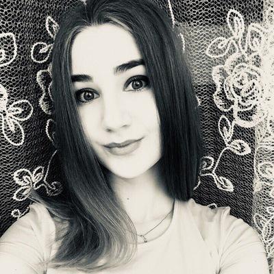 Алёна Егошина