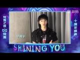 QQ Hyun Dance 10th Anniversary 5.26 Hua Chenyu