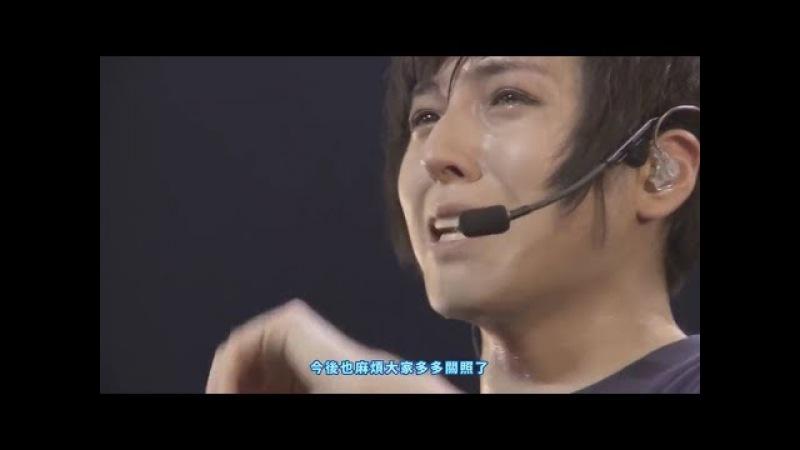 ♫ 蒼井翔太 ♫ Aoi Shouta's crying T__T [Engsub]