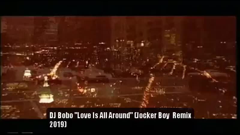 DJ BoBo - Love Is All Around (Jocker Boy Remix 2019) ( 352 X 640 ).mp4
