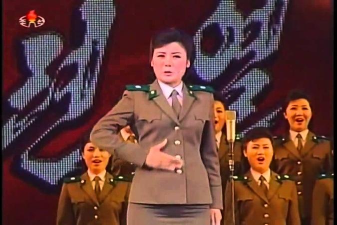 단숨에! - северокорейская песня.