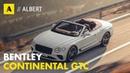 Bentley Continental GTC 2019 vento tra i capelli per festeggiare i 100 anni