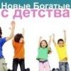 Как воспитать успешного ребенка? tivskazke.ru
