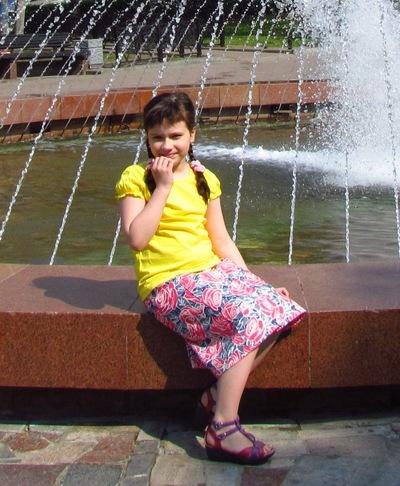 Дарья Демина, 12 декабря , Москва, id223073616