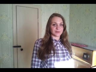 Август 2013г. квартира м.Новочеркасская