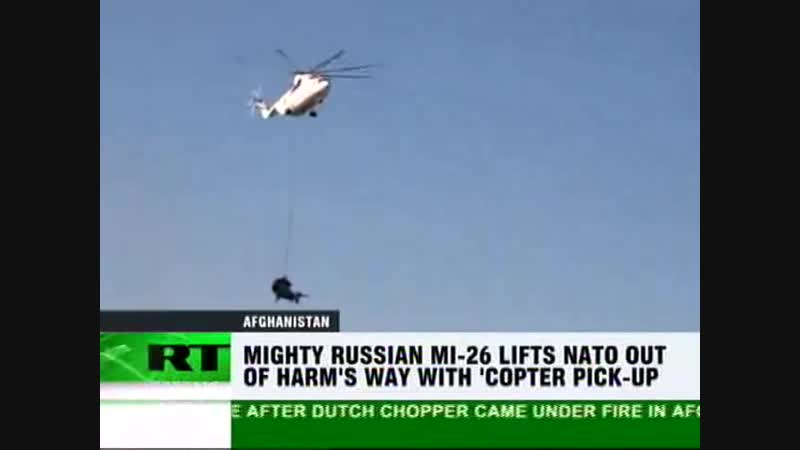 Video of hit NATO chopper tugged by Giant Russian helicopter