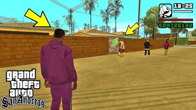 Что будет, если Сиджей вступит в Баллас в GTA San Andreas