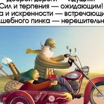 Теодор Драйзер, 8 марта 1986, Кемерово, id140148707