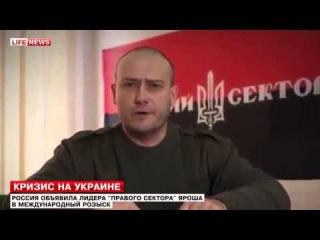 Россия объявила в международный розыск лидера