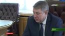 Губернатор провёл встречу с руководством Суземского района 19 02 19