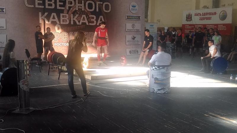 Чемпионат Северного Кавказа AWPC становая тяга 212 5 кг