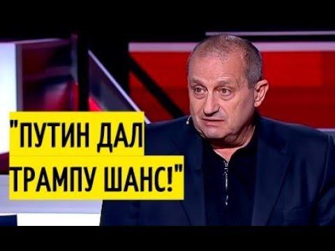 Никаких УСТУПОК! Кедми о НЕВИДАННОМ терпении Путина и об ОБРЕЧЕННОСТИ России! Мощный АНАЛИЗ!