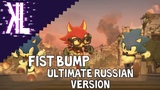 Fist Bump + Double Boost + Escape From Null Space - Russian Cover