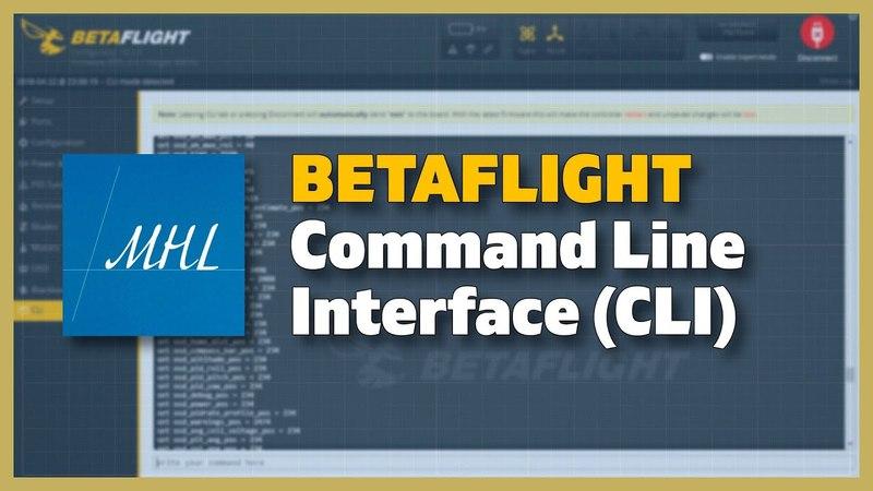 Продвинутый Betaflight - CLI (и настройка Softserial для телеметрии FrSky Smartport)
