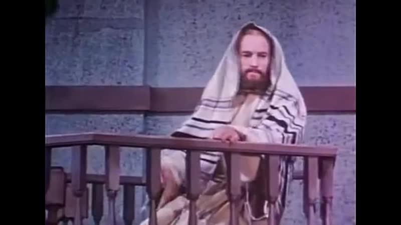 Ожившая Библия Иисус Христос(The Living Bible Jesus, the Christ)(1952) 1 серия