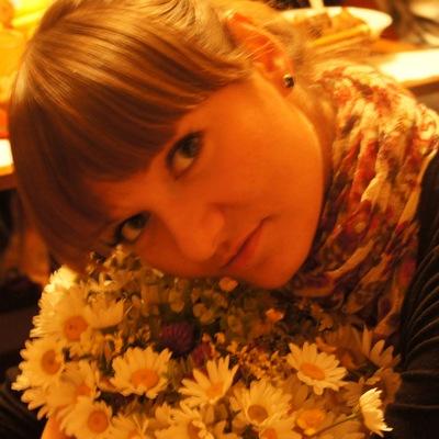Даша Михейчик, 14 апреля , Одесса, id23290573