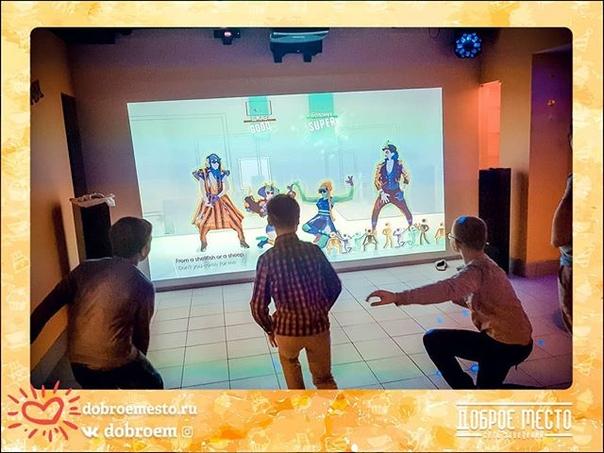 Анастасия Невская: 😻Приходи скорее к нам! Огромный экран, качественный звук, и буря эмоций! Танцуем в just dance!) #dobroem #kolpino #loft #anticafe 🤣 Пасхалка: админам привет)
