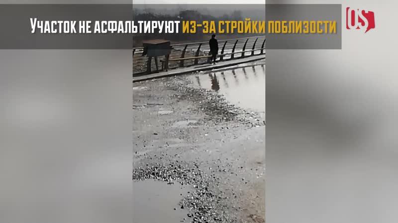 Жители Владикавказа возмущены разбитым участком набережной