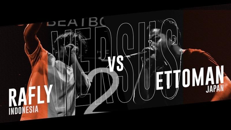 RAFLY (ID) vs ETTOMAN (JPN) |Asia Beatbox Championship 2018 SMALL FINAL SOLO BATTLE