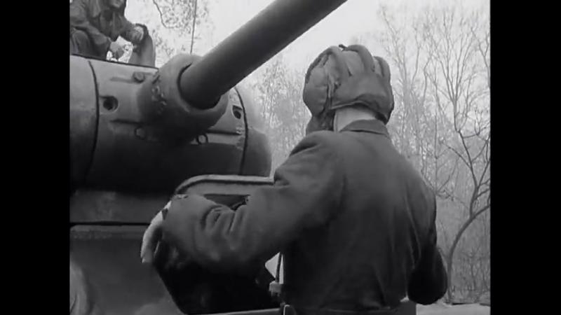 Четыре танкиста и собака - 8 серия. Польша. Х/ф. Военный.