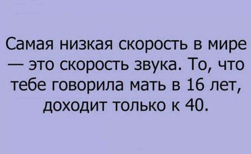 https://pp.userapi.com/c543109/v543109636/42057/c3MVof3GlIo.jpg