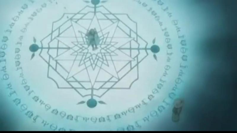 Добрая колдунья с Запада Nishi no yoki majo Astraea testament 2006 - отрывок 1