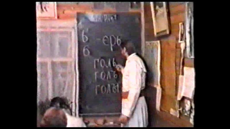 Древнерусский язык. урок 7 - Образы Буквиц