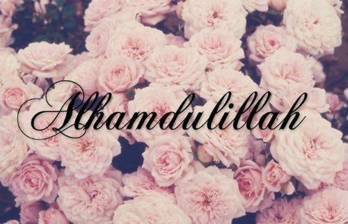 Нет Бога кроме Аллаха и Мухаммад пророк его - лучшая