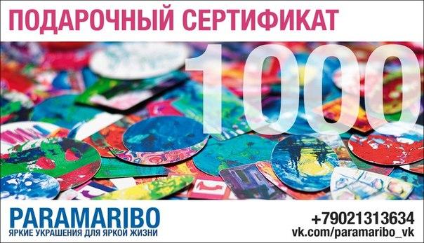 http://cs410624.userapi.com/v410624917/87f6/piq54q4JjoU.jpg