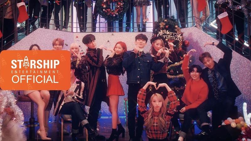 MV 스타쉽 플래닛 Starship Planet 2018 벌써 크리스마스 Christmas Time