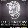 12/03 DJ SHADOW в Космонавте
