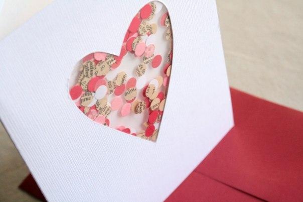 3d открытка своими руками на день святого валентина