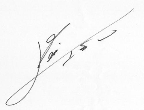 автограф месси фото